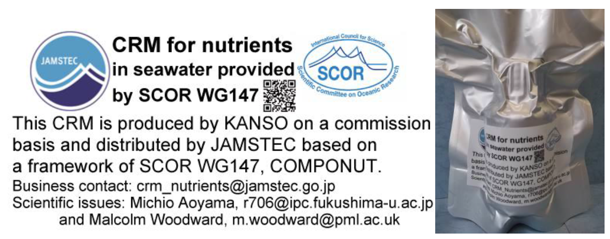 SCOR-JAMSTEC-bottle-logo